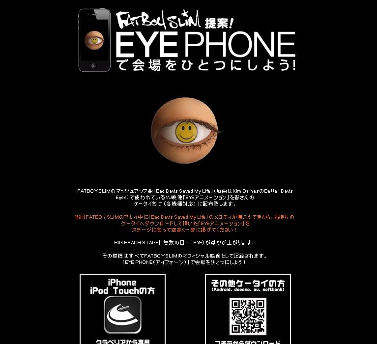 eyephone