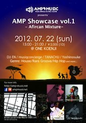 amp-showcase-vol1