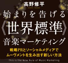 SEKAI-WEB-640